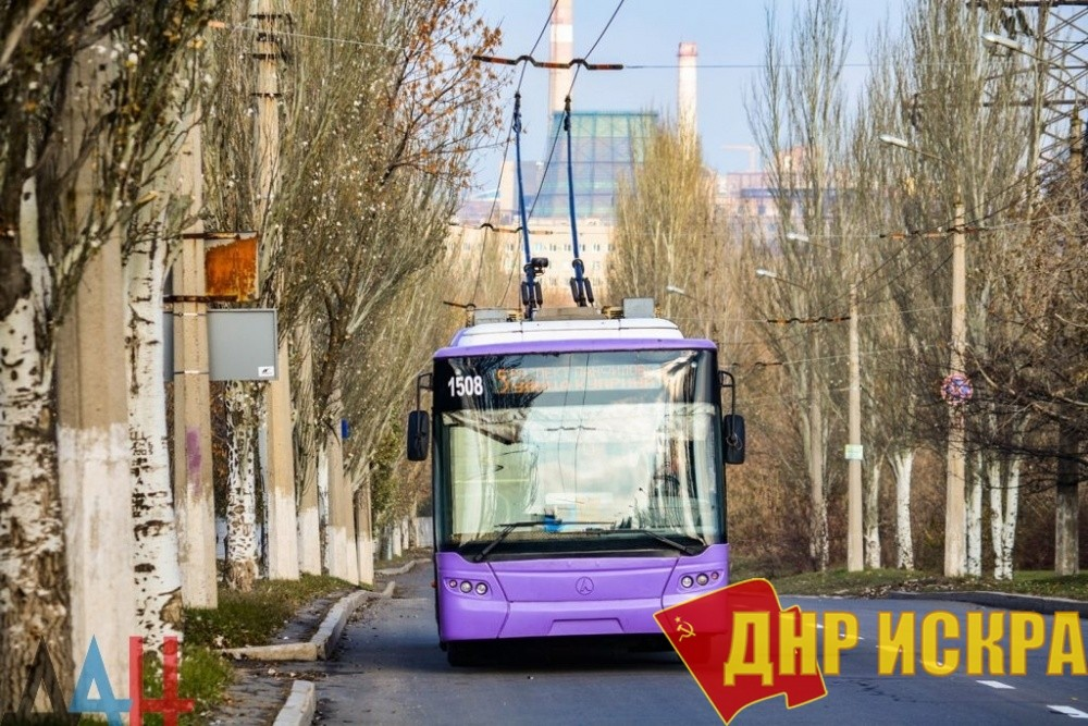 Донецкий троллейбус N5.