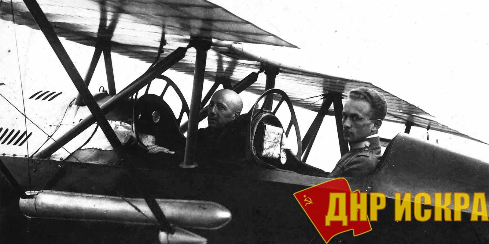абриеле д'Аннунцио (слева) и капитан Палли