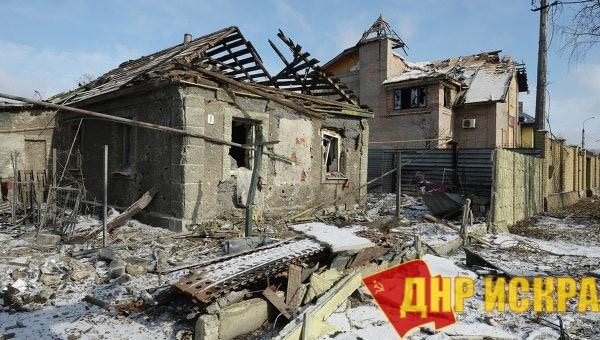 Поселок Октябрьский. Донецк.