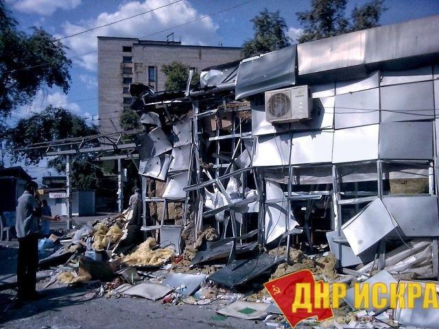 Поселок Октябрьский. Донецк
