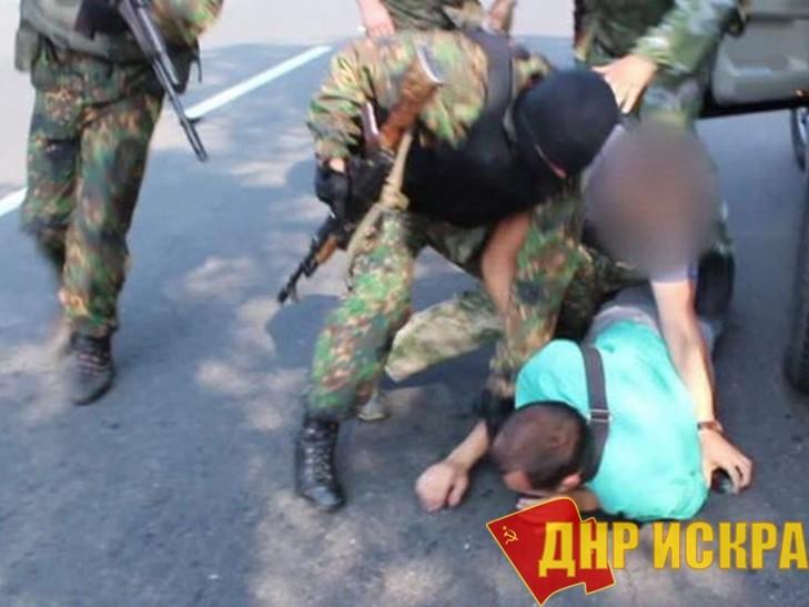 Агент СБУ Бражников осужден на 8 лет лишения свободы
