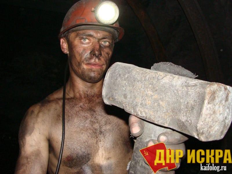 Шахтер из Донбасса.