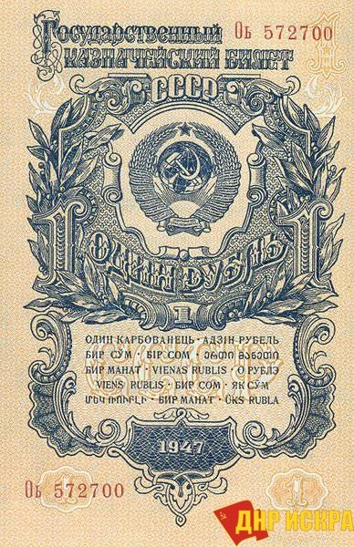 Государственный казначейский билет.