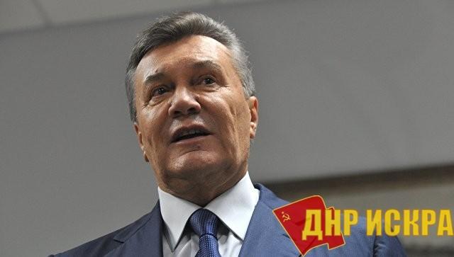 Янукович подал иск на генпрокуратуру Украины и Луценко