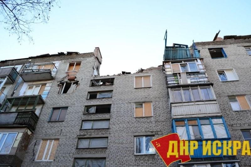 Донецк. Пос. Октябрьский