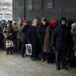 Киев блокирует предложение о выплате пенсий жителям ДНР и ЛНР