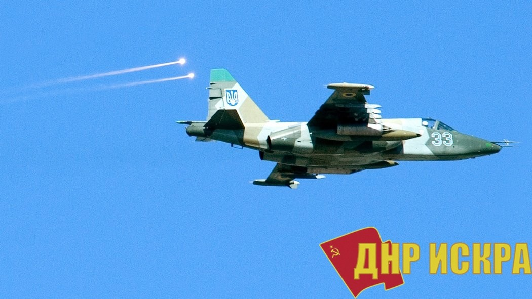 Украинский Су-25