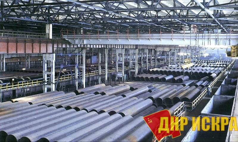 Харцызский трубный завод.