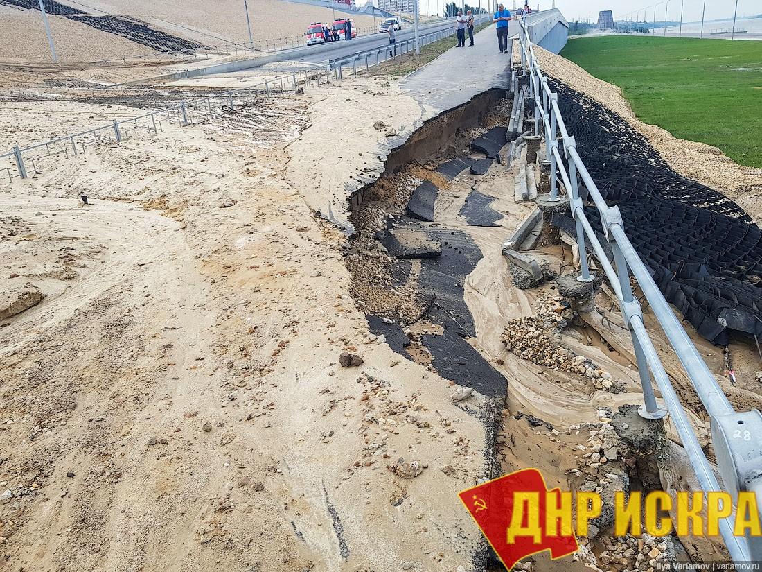 Волгоградский стадион после ЧМ-2018 (3)
