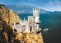 Ласточкино гнездо. Крым.