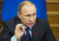 Президент РФ В.Путин