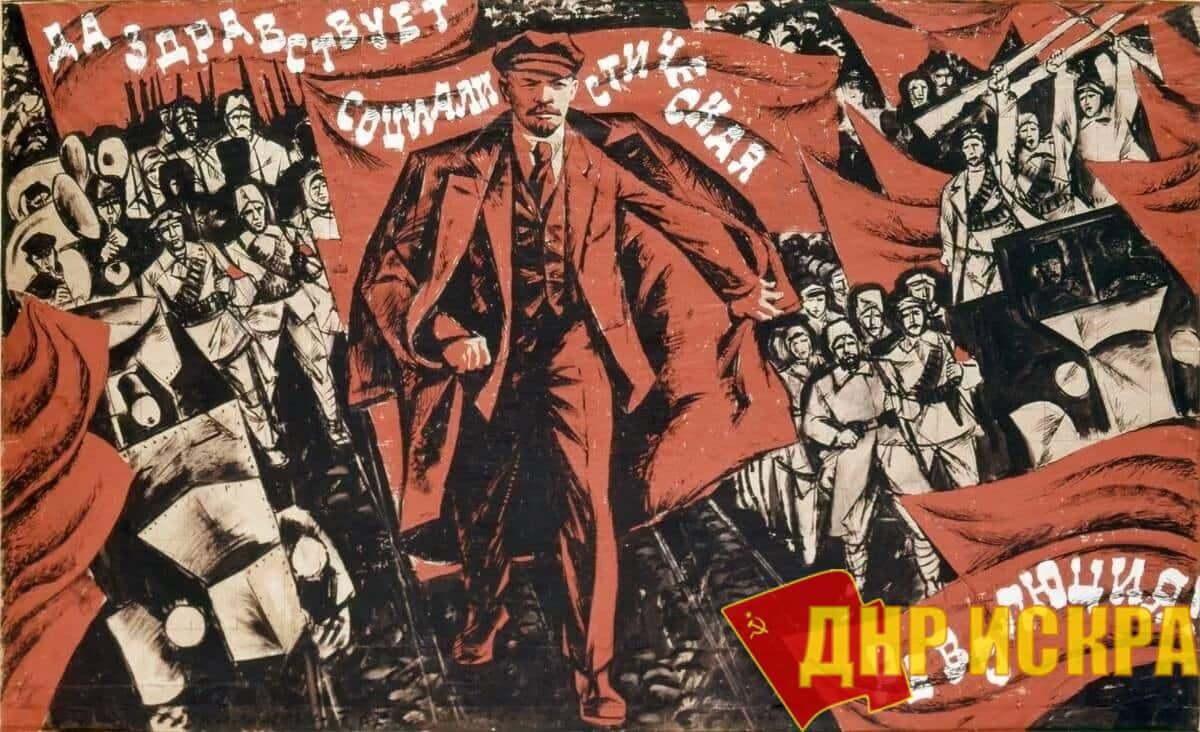 И ещё раз о пролетариате...