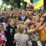 75-я годовщина Волынской резни