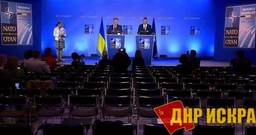 Порошенко на пресконференции НАТО.