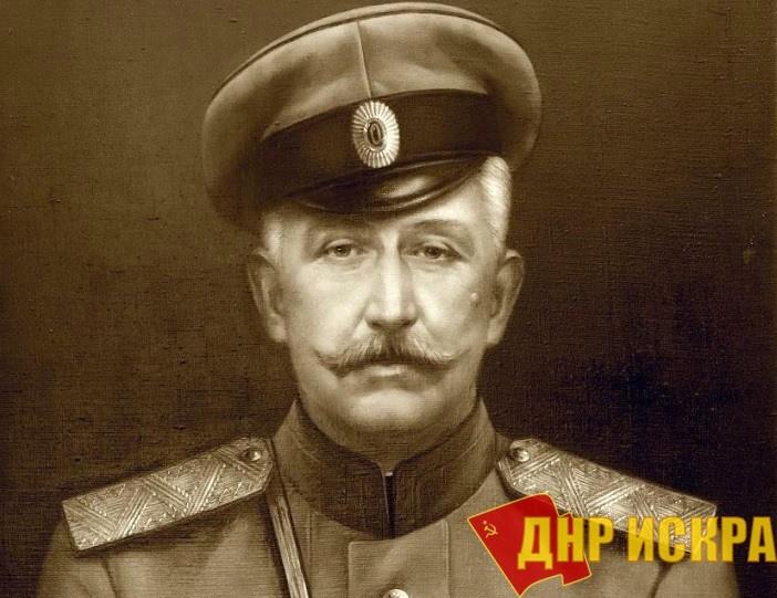 Генерал Краснов.