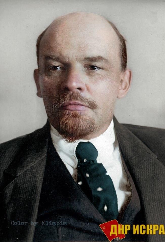 В.И.Ленин.