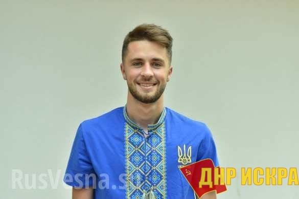Футболист сборной Украины