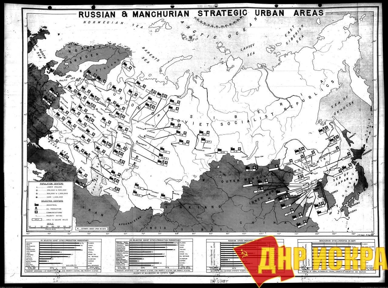 """Карта плана """"Троян"""". Рассекречено."""