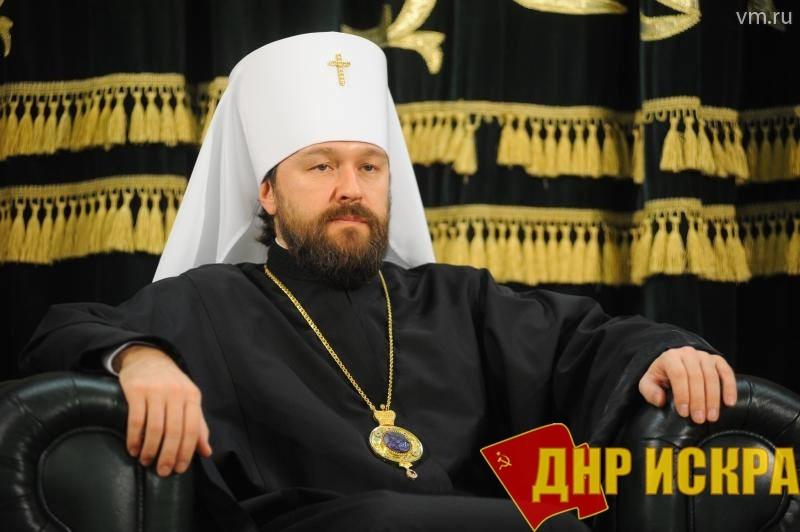 Митрополит Иларион — глава синодального Отдела внешних церковных связей.