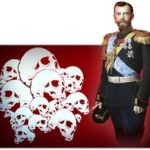 Страстотерпец Николай II Кровавый.