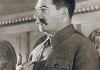 И.В.Сталин.