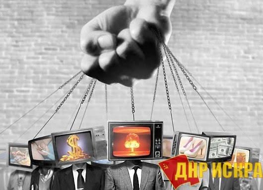 Управление обществом при помощи СМИ