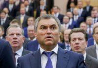 Депутатов, голосовавших за увеличение пенсионного возраста, хотят отозвать