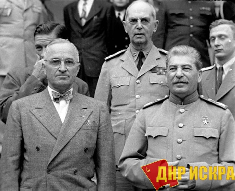 На Потсдамской (Берлинской) конференции руководителей держав – победительниц во Второй мировой войне