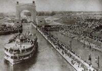 27 июля 1952 года, состоялось открытие Волго-Донского канала имени В. И. Ленина.