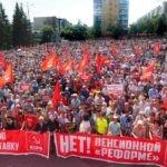 Свердловск (Екатеринбург многотысячный митинг протеста против пенсионной реформы