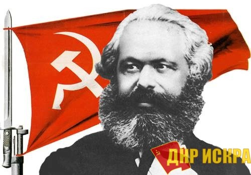 К.Маркс о капитализме