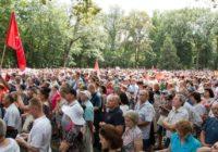 Участники 3-тысячного митинга в Краснодаре сказали: Нет – «пенсионной реформе»! Правительство – в отставку!