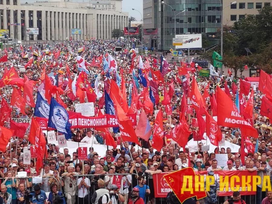 Стотысячный митинг в Москве против пенсионной реформы