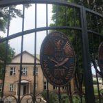 4 школа. Донецк.