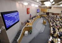 Фото Антон Новодережкин/ТАСС Пленарное заседание Госдумы РФ 19 июля 2018 года
