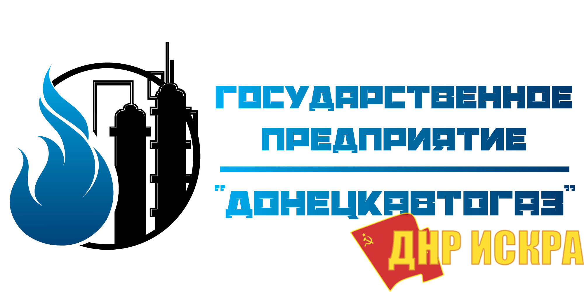 "ГП ""Донецкавтогаз"""