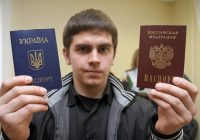 Паспорта.