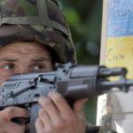 Украинский захватчик