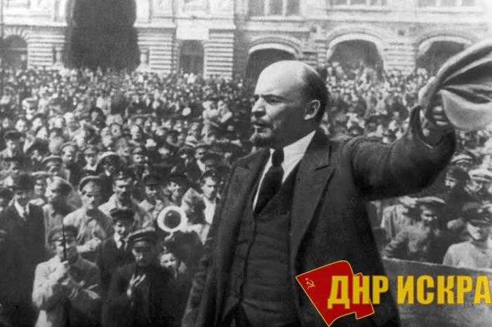 В.И. Ленин.