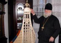 Проект Черкасской колокольни