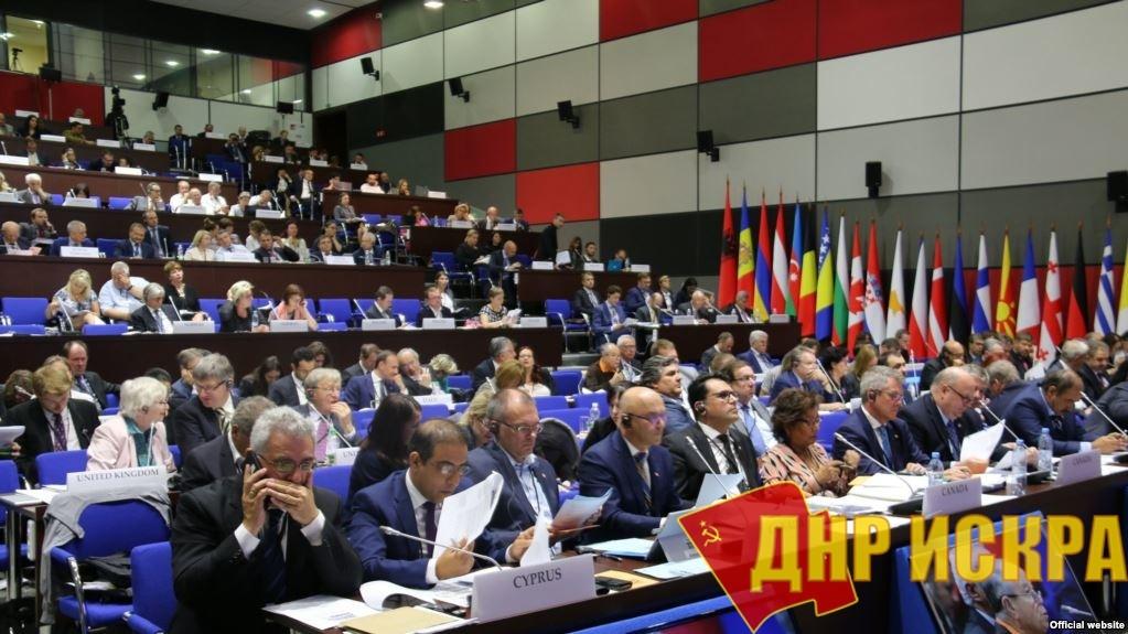 Зал заседания ОБСЕ.