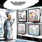 Фейковые СМИ хотят конфронтации России и США.