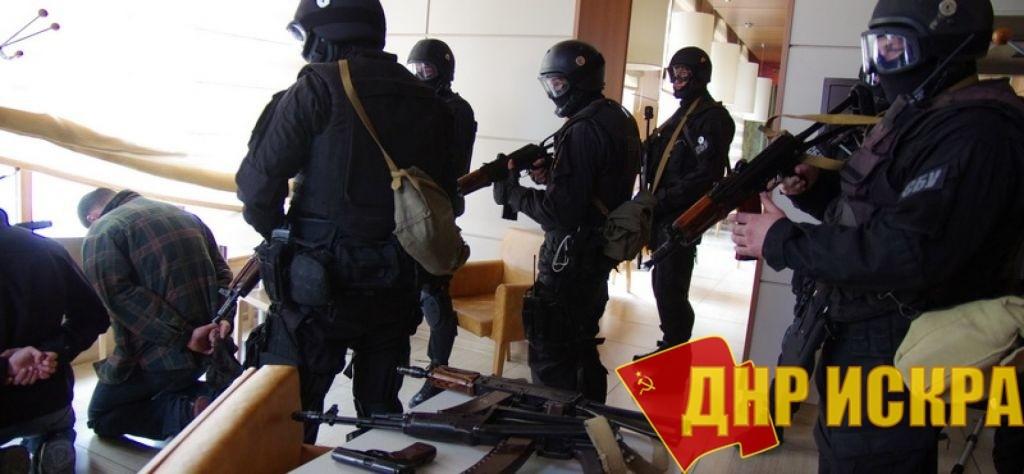 Обыски на Украине