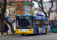 Донецкий автобус.