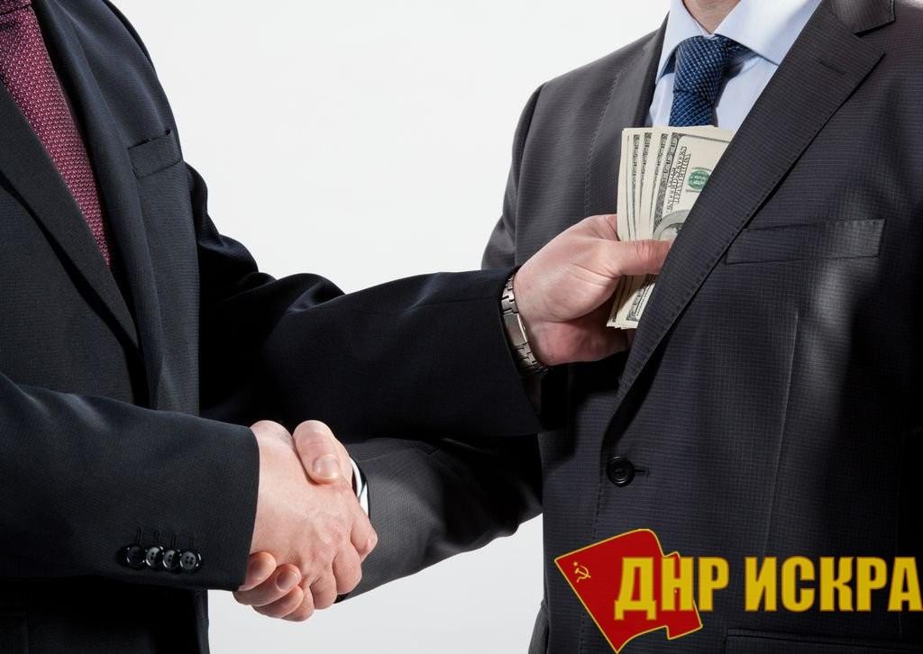 Борьба с коррупцией странным способом