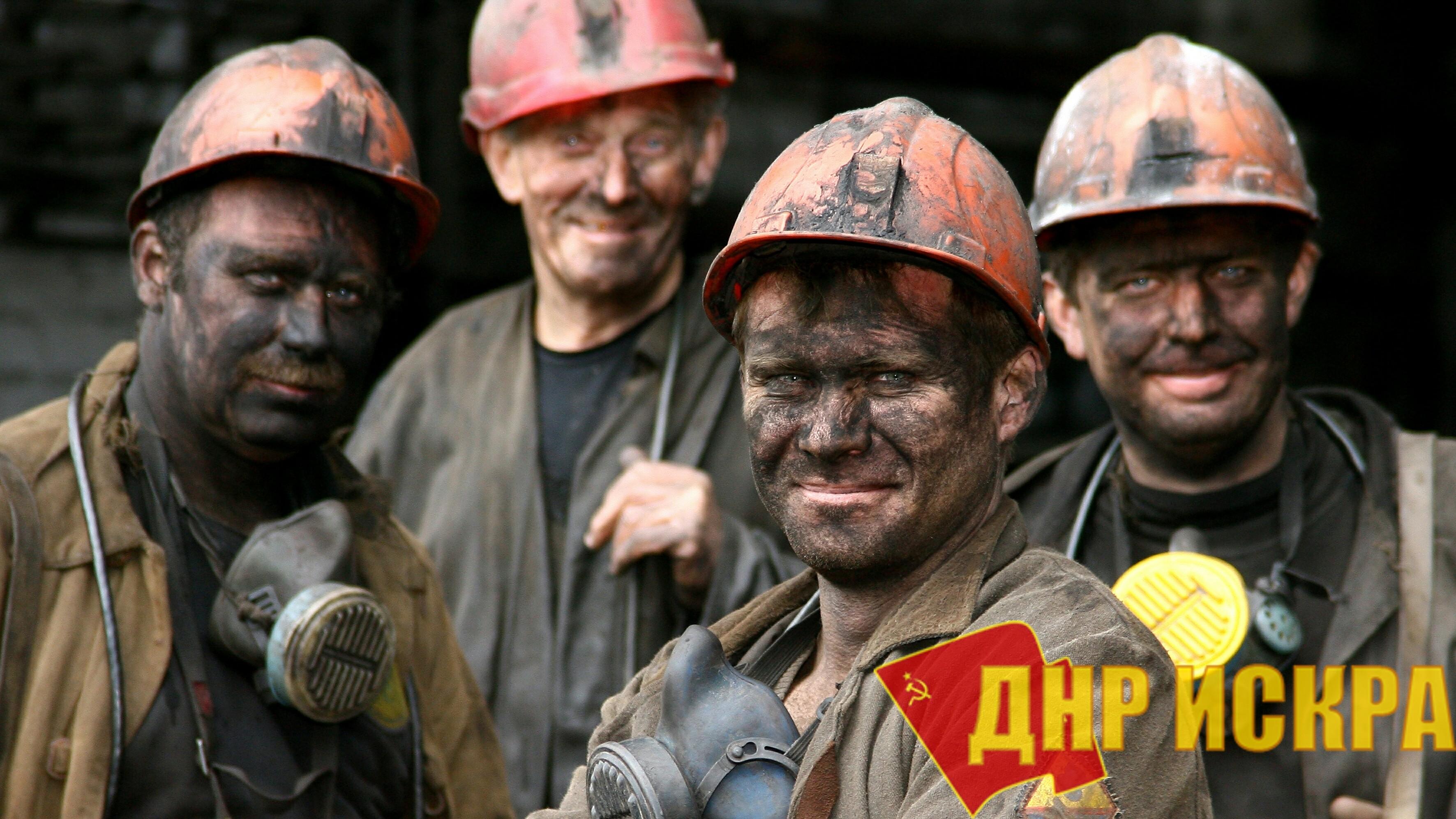 Донбасс и классовый подход.