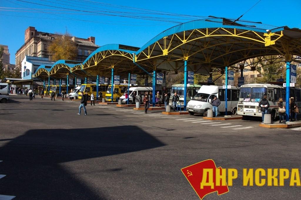 """Автостанция """"Крытый рынок""""."""