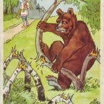 Медвежья забота.