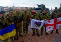 Иностранные наемники на Украине.