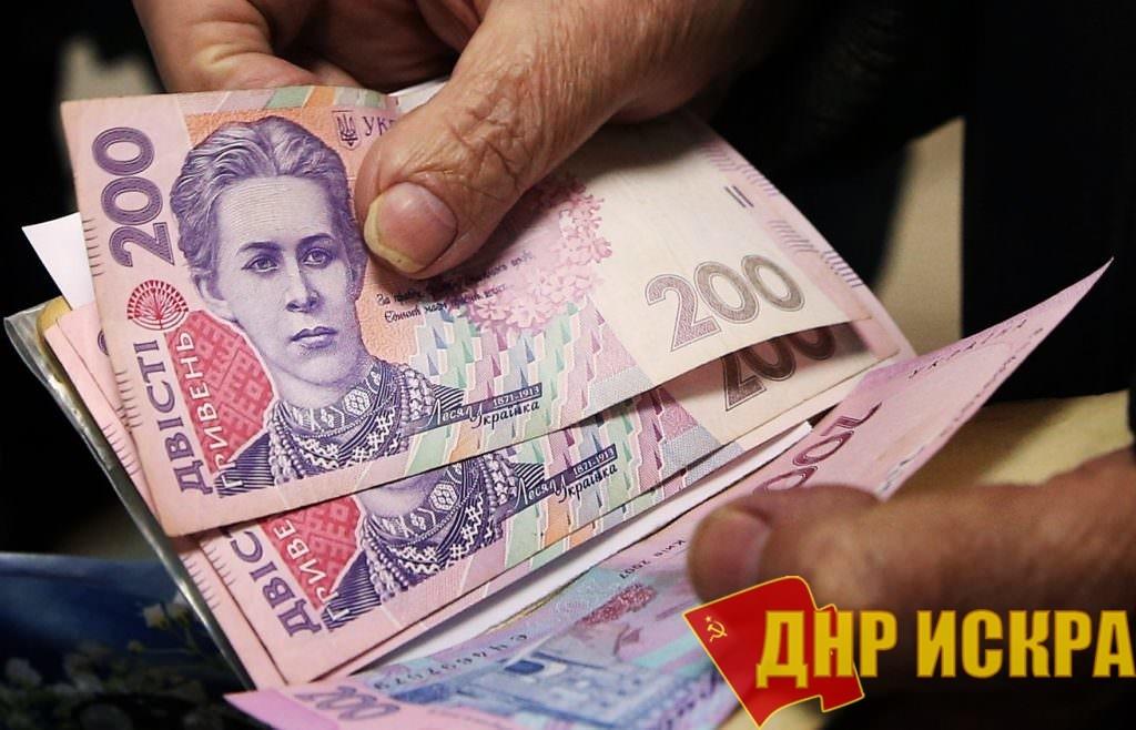 Пенсионному фонду Украины до конца 2018 года может не хватить около 12 млрд грн. для выплаты пенсий.
